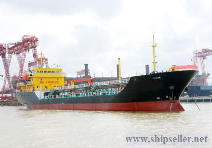 3500DWT Tanker 3A-3206 for Sale