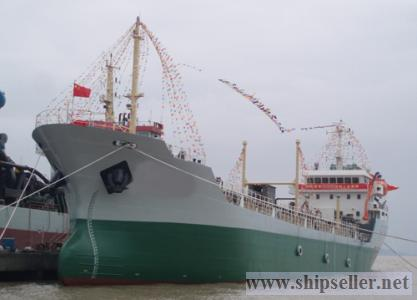 3900DWT Tanker 3A-2734 for Sale