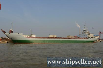 New Building 2650DWT Deck Cargo Ship for Sale