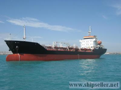 3,900 DWT CHEMICAL TANKER IMO TYPE II