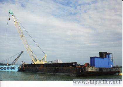 Barge 600DWT