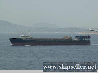223. General cargo vessel ST type