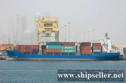 224-1. General cargo-container vessel