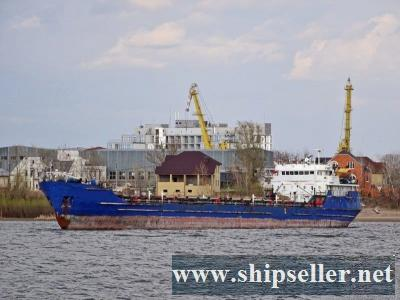 168. Ore-Oil carrier, cheap