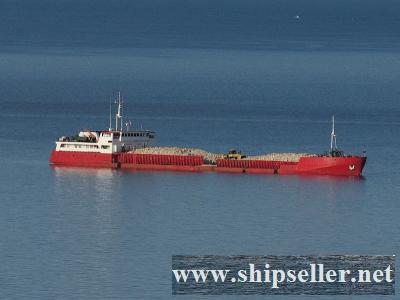 182. Platform ship Slavutich type