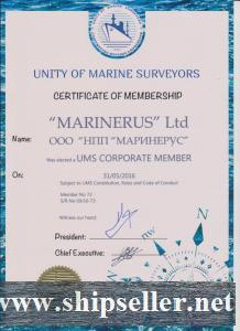 MARINERUS Company – the participant of Nonprofit partnerships