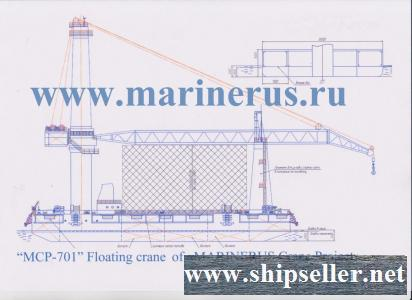 269. Diesel-Electric full revolving floating 700 tons crane