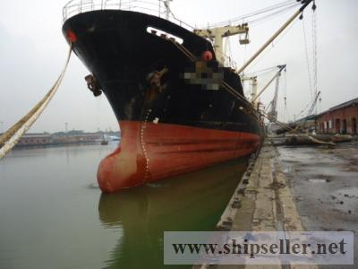 3350DWT 1987 S.KOREA FOR SALE
