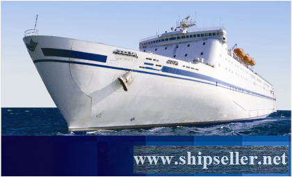 696p 150car ro-ro ship 1991 Japan blt for sale