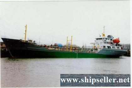 1555DWT OIL TANKER 1994 CHINA FOR SALE