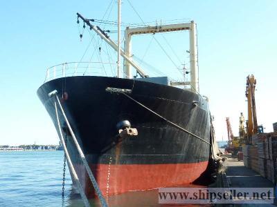 ABT6293 DWT  82 BLT GENERAL CARGO SHIP FOR SALE