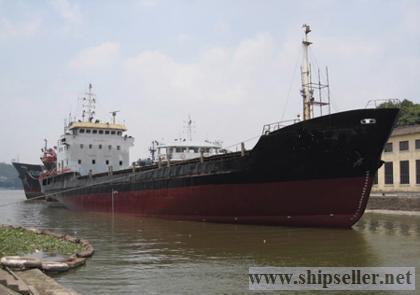 1540DWT 94 BLT Multipurpose cargo vessel