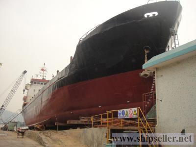 1540DWT 94Blt Multipurpose cargo vessel