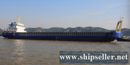 3200 DWT LCT Type Self Propelled Deck Barge/Container Carrier  for sale