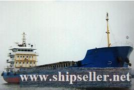 2005Blt, Class CCS,140TEU Container for Sale