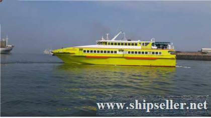 1996Blt, Class KST, 320PAX Ferry for Sale