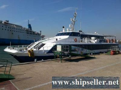 1991Blt, Class KST, 279PAX Ferry for Sale
