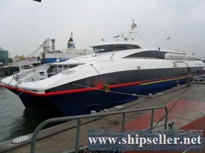 1997Blt, Class KST, 310PAX Ferry for Sale