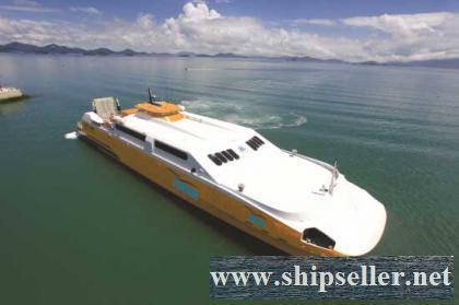 1998Blt, Class KR, 576PAX Ferry for Sale