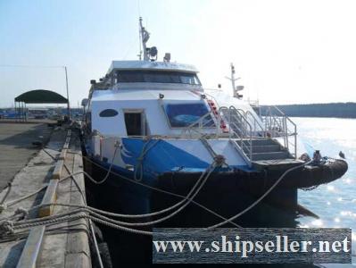 1990Blt, Class KR, 245PAX Ferry for Sale