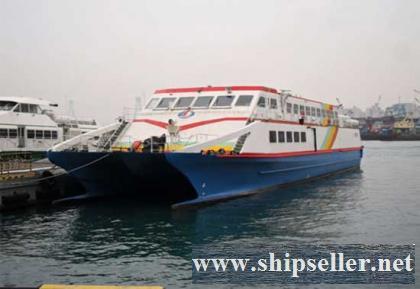 1994Blt, Class KR, 285PAX Ferry for Sale