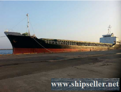 1980Blt, Class KST, 3315DWT General Cargo for Sale