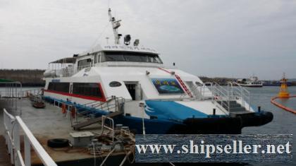 1990Blt,Class KR,245PAX Catamaran(TBN) for Sale