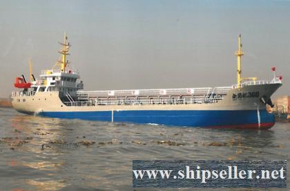 2014Blt, Class ZC, 826DWT Oil Tanker for Sale