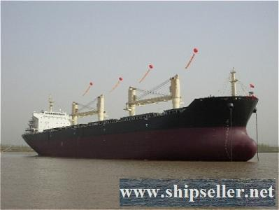 2010Blt, Class BV, 55000DWT Bulk Carrier for Sale