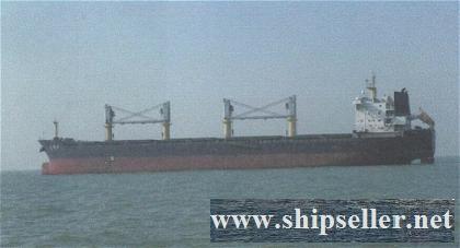 2010Blt, Class CCS, 35000DWT Bulk Carrier for Sale