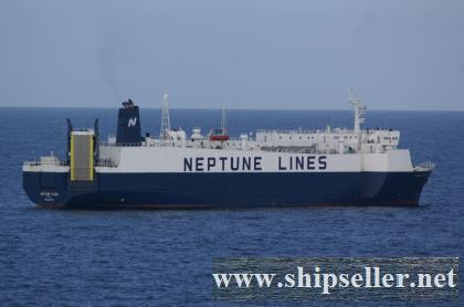 1983Blt, Class NKK, 740Cars RoRo Car/Truck Carrier PCTC for Sale