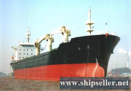 2009Blt, Class CCS, 21500DWT Bulk Carrier for Sale