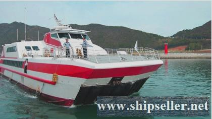 1992Blt, 295Pax High Speed Catamaran Passenger Boat for Sale