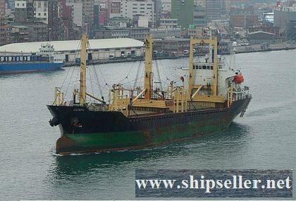2000Blt, Class NK, 8523DWT Genreral Cargo/Lumber Carrier for Sale