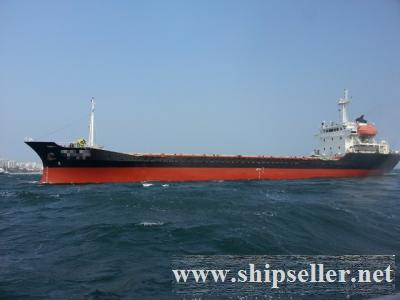3700 DWT GENERAL CARGO 92 KOREA BLT FOR SALE