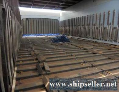 3739 DWT 92 BLT GENERAL CARGO FOR SALE