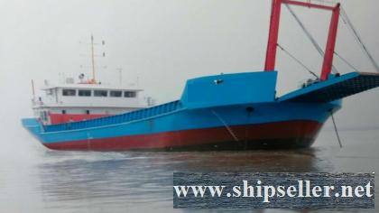 1800MT LANDING CRAFT FOR SALE