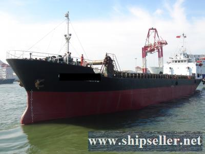 2150dwt general cargo for sale