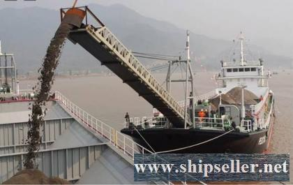 5 * 3000MT SELF DISCHARGE SAND/ AGGREGATES CARRIER FOR SALE