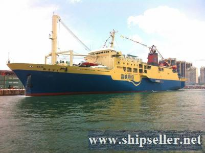 317PAX RORO FOR SALE