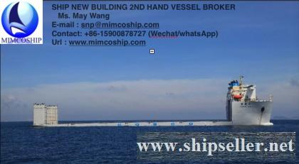 404TEU 1997 BUILT GEARLESS CONTAINER VESSEL FOR SALE