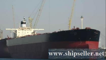 VLCC 299,700MT 1995 BLT FOR SALE