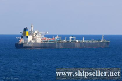 309,000DWT VLCC FOR SALE