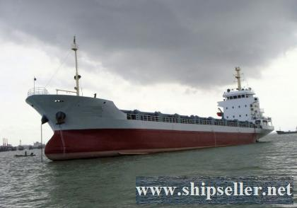 [CHN] 3,058DWT 162TEU MPP / Container Vessel for sale