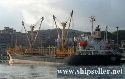 11.600 DWT 2001 BLT GENERAL CARGO FOR SALE (LOG FITTED)