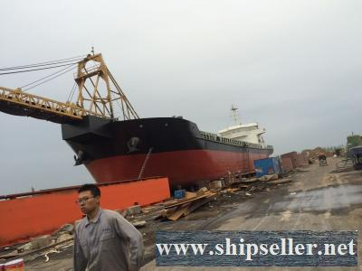 3000DWT SELF DISCHARGE CARGO VESSEL FOR SALE