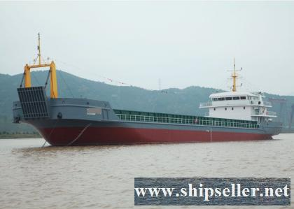 2250 MT (3000 MT) SELF PROPELLED DECK BARGE FOR SALE (LCT)