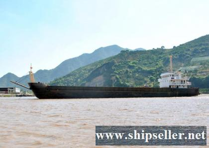 1856 /3000DWT  2014 Built Landing Craft for sale