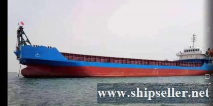 5,000 DWT 2016 BLT Landing Craft for sale