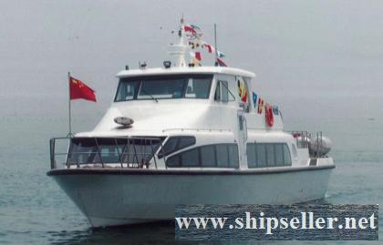 80pax 2007 Built Ferry Boat for sale